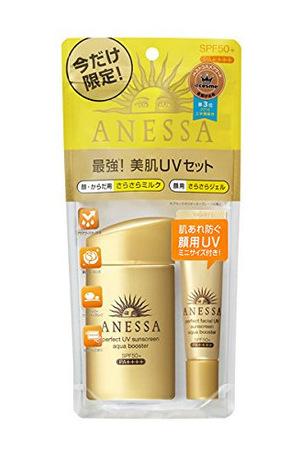 【一瓶隔绝所有日照伤害】资生堂Anessia安耐晒防晒霜 SPF50 PA++++ #トライアルセット1