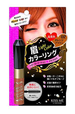 【日本】自然亮棕色KISS ME性感裸妆染眉膏持久防水染色 8g #2