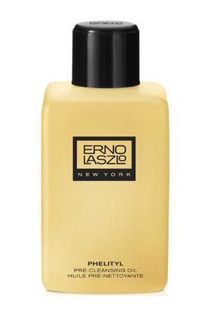 奥伦纳素(Erno Laszlo) 【加强导入】活性平衡洁肤油 洁面导入油 6.8oz