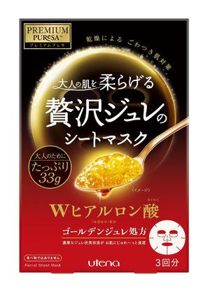 【精华多到可以吃】Utena佑天兰玻尿酸黄金果冻面膜 3片装