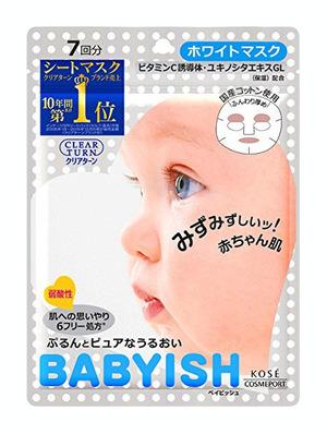 【细致美白不伤肤】Kose 高丝婴儿肌面膜7片装