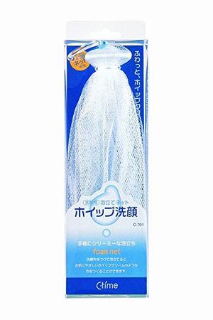 【起泡神器 洁面皂的好伴侣】小久保 抗菌洗颜洁面起泡网