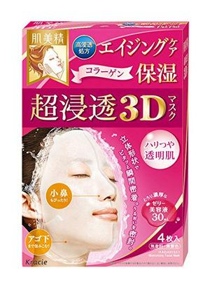 【立体浸润肌肤深层】肌美精 粉色 3D保湿面膜 4片装