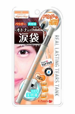 【装无辜必备 日韩萌妹卧蚕笔】K-Palette TATTOO卧蚕笔
